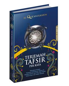 Syaamil Quran Terjemahan Perkata New Hijaz A4