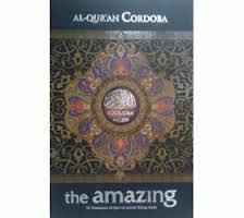 Al Quran Cordoba