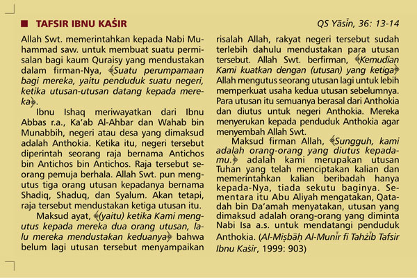 Penjelasan Miracle The Reference dan Tafsir Ibnu Katsir