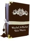 Al-Quran Wanita Al-burhan Bludru (Coklat)
