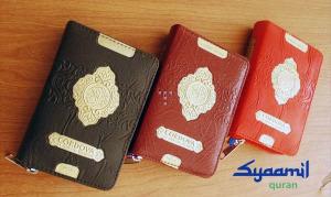 Syaamil Quran Mina A7 Resleting non terjemah
