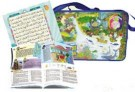 Syamil Quran For Kids My First Al-Quran (MYFA)