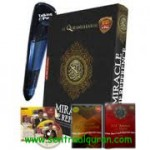 Syaamil Quran New Miracle the Reference 22 in 1 E-Pen