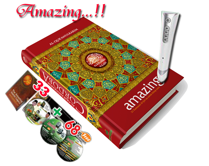 Al Quran Cordoba The Amazing E-pen