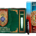 Jual Alquran Digital Al Quran AlFatih Talking Pen