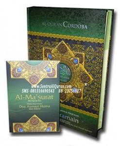 AlQuran Cordoba Tajwid Al-Haramain