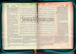 AlQuran Mutif Yasmina Rainbow