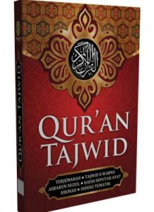 Al quran Dan Terjemahan Maghfirah Pelangi Tajwid Al-Qahhaar