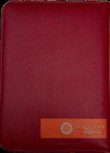 Al-Quran Maghfirah Pustaka Al-Hakim