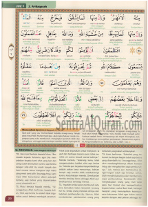 Al-Quran Cordoba THE BIGGEST