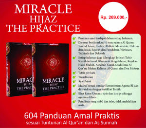 AlQuran Miracle The Practise