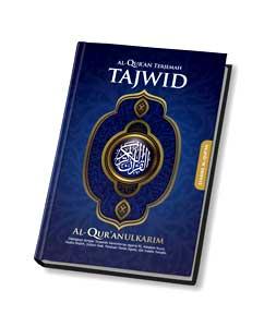AlQuran Syamil Terjemah Tajwid Bukhara A5