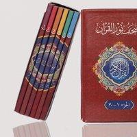 AlQuran per 5 juz