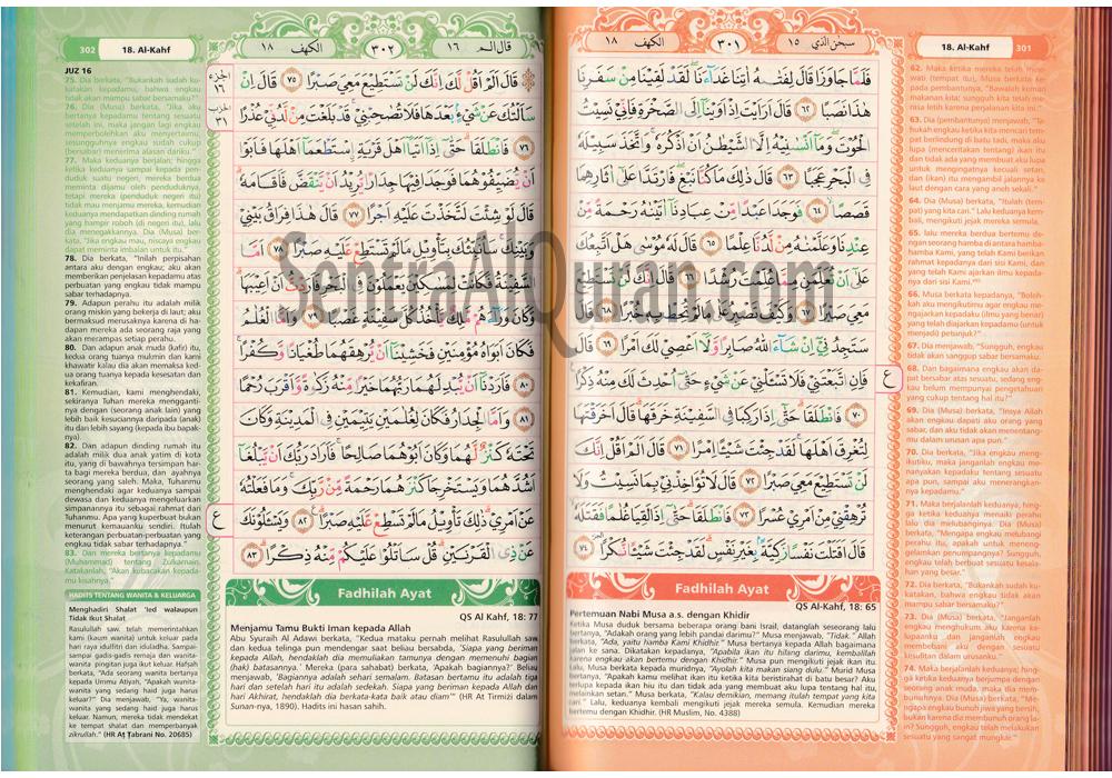 ... Gambar Bagian Dalam AlQuran Rainbow Azalia Hishna