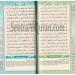 Syaamil Quran Wanita Rainbow Azalia Hishna