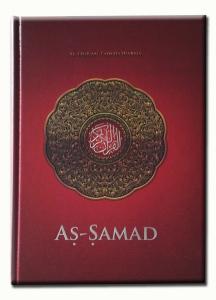 alquran tajwid As-Samad A5 mushaf quran tajwid utsmani
