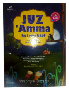 Juz Amma Interaktif