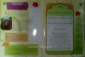 Juz Amma Interaktif Dari Syaamil Quran