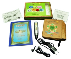 Al-Qur'an Ku Saku E Pen