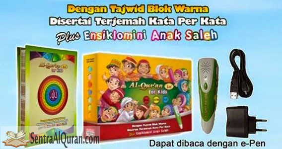 Al Quranku For Kids E Pen