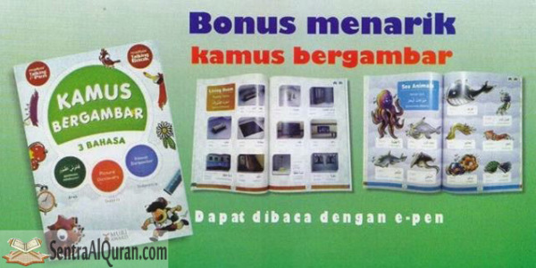Alquranku for kids e pen bonus kamus