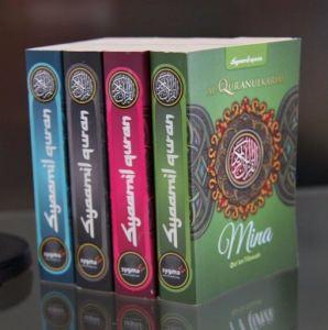 Quran Mina A7 Softcover