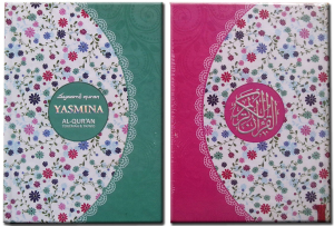 AlQuran Syaamil Yasmina B6 Terjemah Tajwid Rainbow