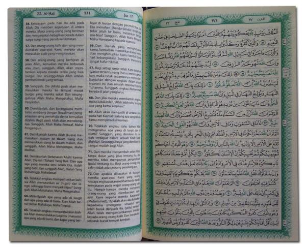 isi-al-quran-al-fattah