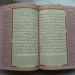 Al Munawwar Al-Qur'an Terjemah Tajwid Latin A5