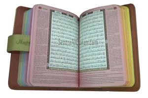 bagian isi al-qur'an tajwid pelangi terjemah cover diary