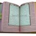 Quran Maghfirah Terjemah Tajwid Rainbow Al-Jalil
