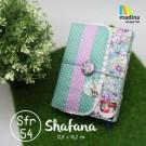 AlQuran Madina Shafana