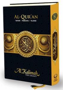 AlQuran Terjemah Perkata Tajwid Al Hanan Al Kalimah A4