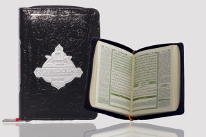Al-Quran terjemah syaamil cordova A6