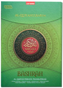 AlQuran Terjemah Perkata Latin Bashrah A4