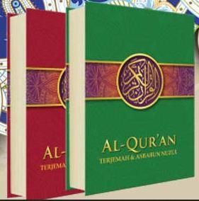 Al-quran pustaka al-hanan terjemah Al-Latief A6 HC