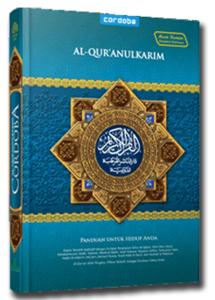 al-quran-terjemah-tajwid-warna-cordoba-al-haramain
