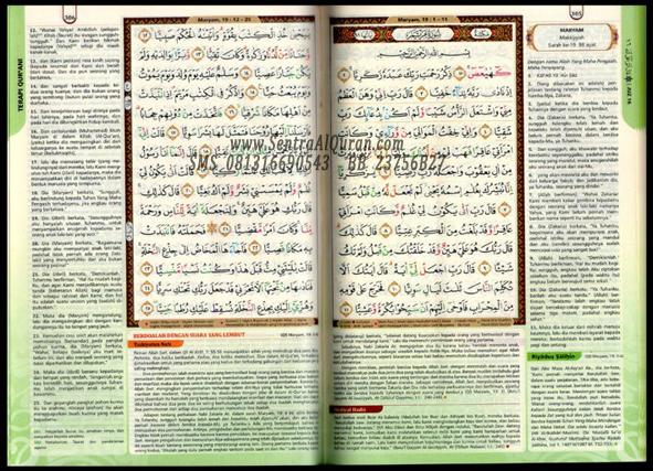 isi halaman quran cordoba alharamain