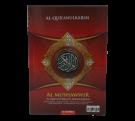 AlQur'an Murah Terjemah Perkata Latin Al-Mushawwir