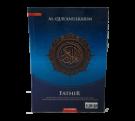 AlQuran Murah Mushaf Fathir