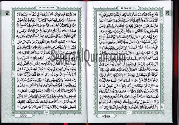 Isi Halaman Dalam AlQuran tanpa terjemah untuk wakaf