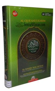 AlQuran IQRO' Non Terjemah