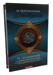 AlQuran-Mushawwir-Biru