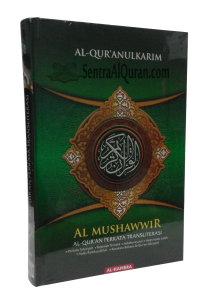 Harga AlQuran Mushawwir