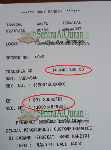Pembelian AlQuran Tikrar A5 150pcs & Tikrar B6 145pcs