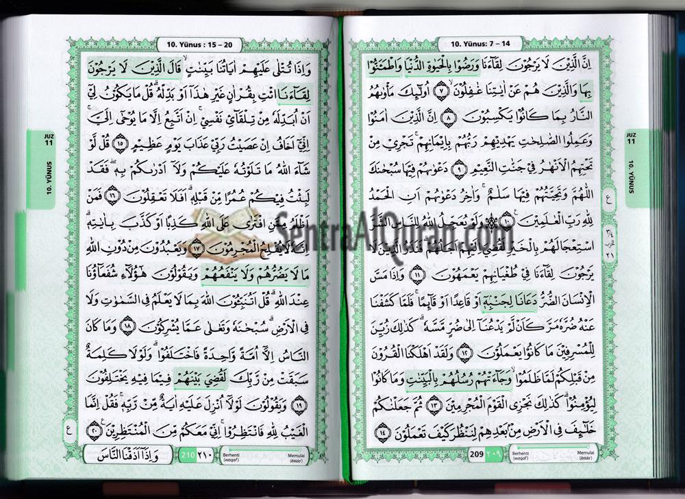 AlQur'an Non Terjemah Cordoba Iqro