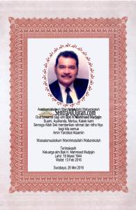 Desain Stiker Wakaf Bapak M Mudjajin
