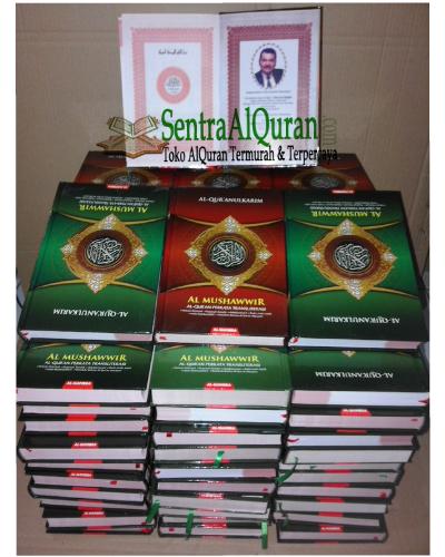 Quran Mushawwir