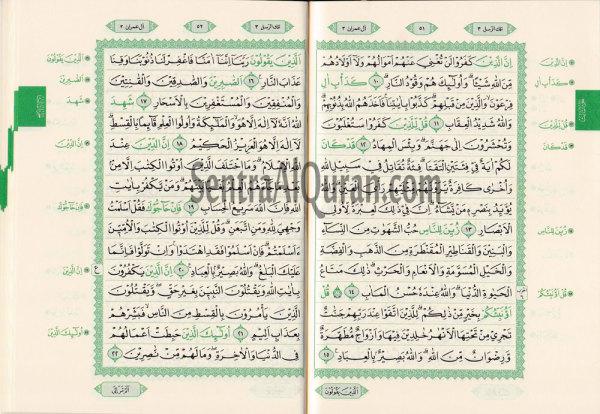 Quran-Hafalan-Halim-A6-Per5juz