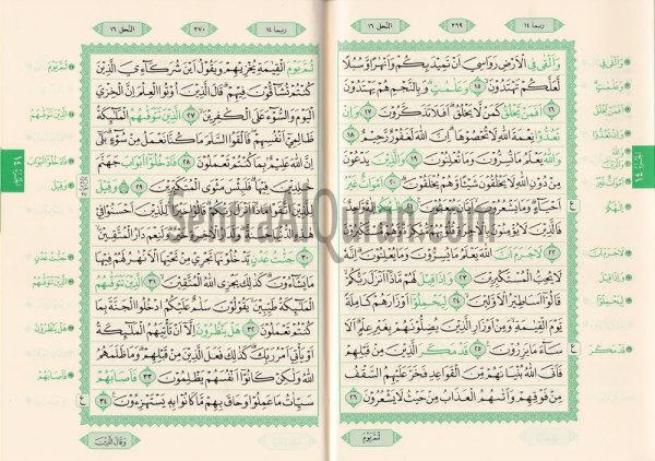 Isi-AlQuran-Hafalan-Halim